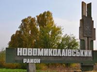 53: В Запорожской области появится еще одна объединенная громада