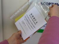В Украине отменили книгу жалоб: как отреагировали в запорожских супермаркетах