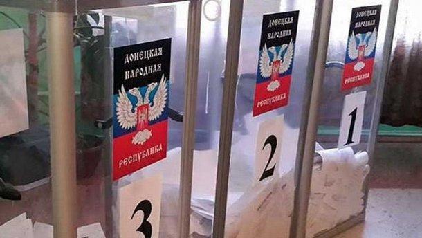 """В Запорожской области готовятся судить двух женщин, работавших на выборах в """"ДНР"""""""