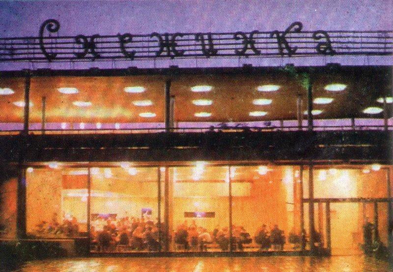 """""""Местный Лас-Вегас, где проигрывали квартиры"""": как кафе """"Снежинка"""" стало центром азартных игр в Запорожье"""