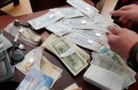 Силовики провели в Запорожье обыски по делу о мошенничестве с «Форекс»: речь о 340 миллионах
