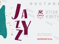 Стала известна дата проведения второго запорожского фестиваля Jazzy