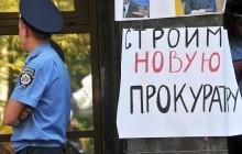 Скандальный зампрокурора Энергодара, попавшийся пьяным за рулем, подал рапорт об отставке