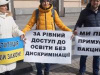 «Нас показали сборищем дикарей» – организатор акции против вакцинации под запорожской мэрией