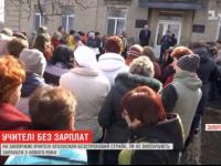«Государство и общество предали нас»: учителя 7 школ области объявили бессрочный страйк