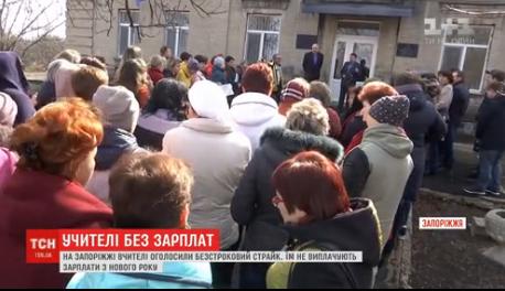 """""""Государство и общество предали нас"""": учителя 7 школ области объявили бессрочный страйк"""