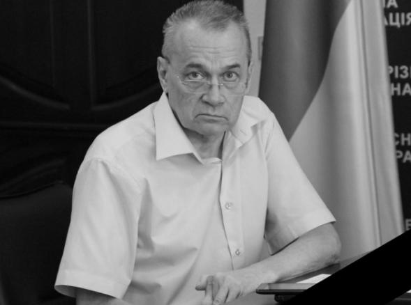 В Запорожье от тяжелой болезни умер член Нацсовета по телевидению и радиовещанию
