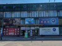 Запорожский аэропорт передаст более 600 тысяч фонду, замешанному в коррупционном скандале