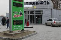 Пишите письма: пока в мэрии разбираются, заправка возле запорожской школы продолжает работать