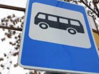 В Днепр из запорожского аэропорта будет курсировать ежедневный автобус
