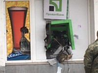 На окраине Запорожья взорвали банкомат: за информацию о злоумышленниках обещают награду