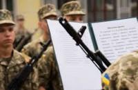 В Запорожской области стартовал весенний призыв – на службу отправят почти 800 человек
