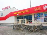 Возле мелитопольского кинотеатра искали бомбу