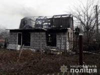 Запорожец убил отца и поджег дом, чтобы замести следы