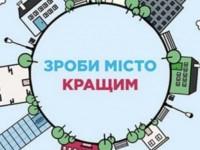 Больше денег, меньше голосов: как в Запорожье теперь будут делить общественный бюджет