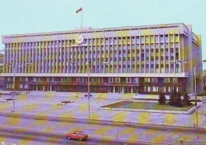 zdanie-obkoma-kompartii-ukrainy-i-oblsoveta-narodnyx-deputatov-600x424