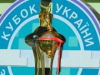 На «Славутич-Арене» состоится финал Кубка Украины – билеты уже в продаже