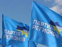 Команду Зеленского в Запорожье курируют экс-регионалы