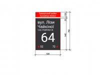 На запорожских улицах и домах сменят указатели – для каждого района свой цвет