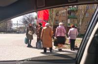 В Мелитополе коммунисты вышли отметить день рождения Ленина