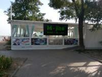 На Центральном пляже Бердянска демонтируют популярное кафе