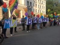 В Запорожье представители ЛГБТ-сообщества проведут радужный флешмоб