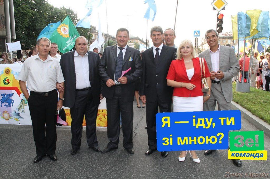 Зе-команда Запорожья – союз старых регионалов – СМИ