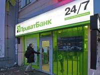Суд отменил национализацию: в «Приватбанке» рассказали об ответных шагах