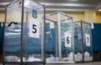 Назначена дата выборов в Запорожской области, которые отложили из-за военного положения