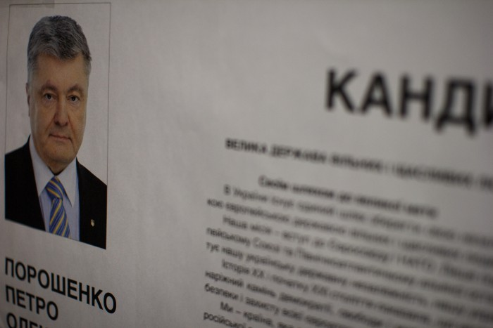На двух больничных участках Запорожской области за Порошенко не отдали ни одного голоса