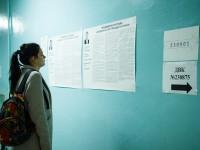 Голосование окончено: фоторепортаж с избирательных участков и первые результаты