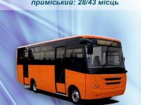 ЗАЗ представил на выставке свой новый пригородный автобус