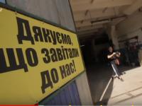 Миллионер искал на запорожских улицах работу, притворяясь бедняком (Видео)