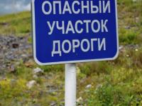 Два смертельных ДТП за месяц: жители Шевченковского перекроют дорогу