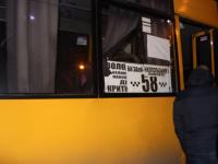 В Запорожье уменьшают протяженность №58 маршрута