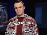 Сын чиновника, замешанный в крупном коррупционном скандале, судится с Черняком из-за поста в Фейсбуке