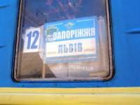 Выбрасывали из окон огнетушители и били стекла: футбольные фанаты разгромили вагоны поезда «Львов-Запорожье»