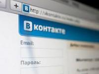 Сотрудники СБУ задержали пропагандистку, призывающую к созданию «Запорожской народной республики»