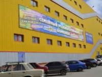 В Запорожской области дети снова массово заразились после посещения развлекательного центра