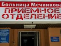 Тяжело раненому пиротехнику из Запорожской области пытаются спасти глаз