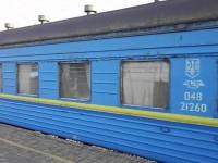 Компания военных отравилась в поезде алкоголем – один умерший