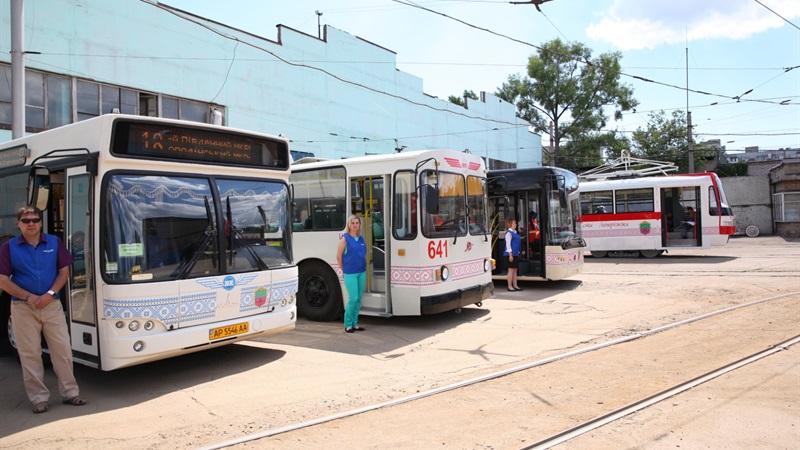 Запорожцы смогут купить проездной на три вида коммунального транспорта