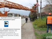 На запорожском перекрестке, где гибнут люди, установили несуществующие знаки – активист