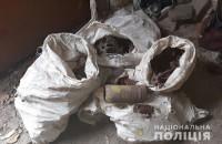 Запорожец добровольно принес в полицейский участок 4 мешка с минами и снарядами