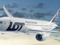 Из Запорожья можно долететь с польской авиакомпанией до Нью-Йорка и Торонто