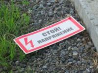 Под Запорожьем 9-классник погиб, пытаясь сделать на мосту селфи