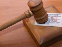 Запорожца, севшего за руль под наркотиками, лишили прав на 10 лет