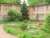 Воспитательница детсада толкала и била детей на прогулке – ее уволили (Видео)