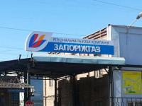 Главный инженер «Запорожгаза» вымогал у жительницы Бердянска взятку