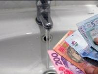 В запорожском «Водоканале» хотят повысить цены в два раза